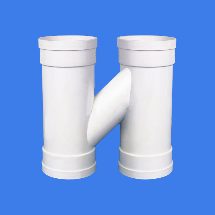 PVC-U drainage fitting pieces H